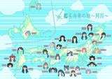 川の名前の艦娘MAP