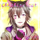 夢100 チェシャ猫