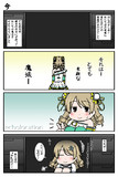 デレマス漫画 第45話「今」