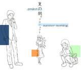 夏の朝。プロジェクト(キャラクターデザイン)