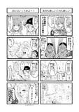 東方玄人野球 リーグ優勝チーム
