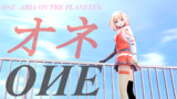 ONE -ARIA ON THE PLANETES-