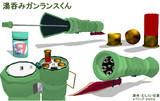 【MMDクッキー☆】ガンランスと化したクソデカ湯呑み君【モデル配布あり】