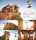 【Minecraft】ロープウェイ乗り換え駅【オルタンシア】