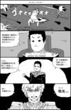 虎ノ門英雄伝説
