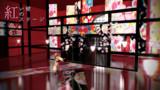 紅い壁のステージ【ステージ配布】