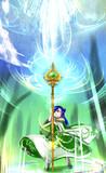 神具フリュートレーネの杖