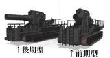 カール自走臼砲 Ver.1.4.6
