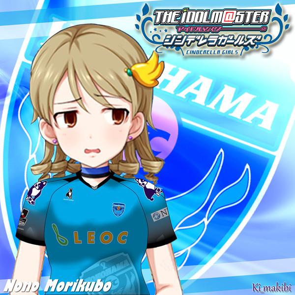 『ユニコラ 森久保乃々×横浜FC』のサムネイル