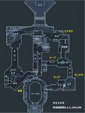 公安9課MAP名称