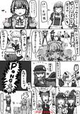 クッキー☆☆漫画