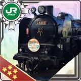 JR東日本 C6120