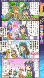 ミリオン四コマ『集まれ!アイドルモンスターズ』