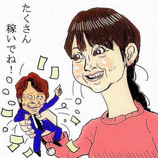 『渡部&佐々木生放送で結婚報告』のサムネイル