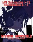 [MMD艦これ]ミッション:インポッシブル
