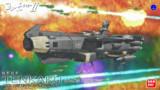 【ヤマトMMD】宇宙空母