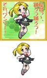 陽炎型駆逐艦18番艦 舞風