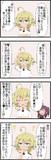 艦これ×幼女戦記13