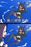 天龍ちゃんに直撃弾