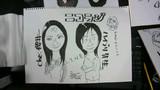 che:櫻井さん&ハイブリ先生