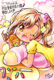 【ヒミツのここたま】アニメージュで3等賞!!
