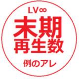 【拳で抵抗する21歳100万再生記念】オリジナルスタンプ