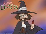 ハロウィンローマさん