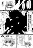 ふぁてご #79(英霊剣豪重大ネタバレ有)