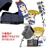 【モデル更新】ケケ書房