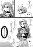ふぁてご #96