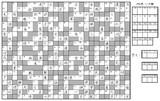 漢字ナンクロ・44問目(初級)