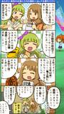 ミリシタ四コマ『虹色letters』