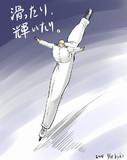 艦これon Ice