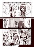 【月ノ美兎漫画】委員長の清楚さと可愛さにびっくりするでろーん