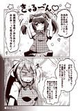 【月ノ美兎漫画】ラブライバーでろーんが奇妙な生物と遭遇する漫画
