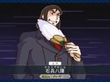 「サーヴァント、策士・諸葛亮孔明です。……別人ではないかなどと、とんでもありません!」