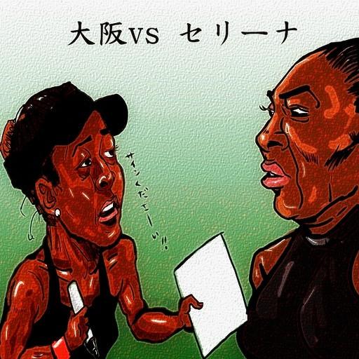 『大坂なおみ選手がんばれ!』のサムネイル