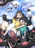 ペンギン・ハイウェイ楽しかった!記念