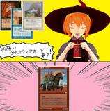 マジック:ザ・ギャザリングを買うMGR姉貴