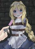 アリスの秘密の審問会