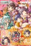【シンカリオン】アニメディアで悲願の殿堂入り!!!