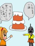 恋塚小夢は、スイートロールが食べたくなる