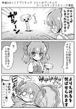 映画HUGっと!プリキュア 漫画