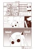 むっぽちゃんの憂鬱139