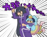 【ゾンビランドサガ】力強いたえちゃん【山田たえ】