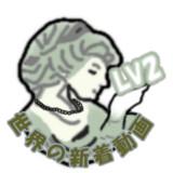 世界の新着動画Lv2