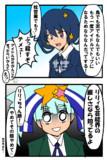 【ゾンビランドサガ】伝説の平成のNGランドサガ