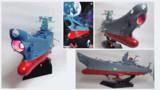バンダイ イメージモデル宇宙戦艦ヤマト