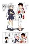 昭和アイドルさんと昭和格闘家さん