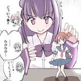 新条アカネちゃん 自慢の新作を披露する!